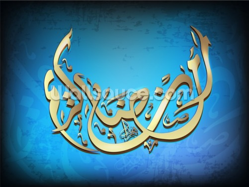 Arabic Islamic Calligraphy of Ramazan Kareem Wallpaper Wall Murals