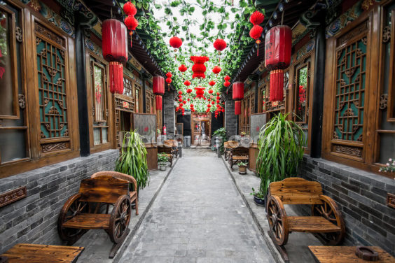 Typical Chinese Courtyard Wallpaper Wall Murals