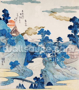 Fuji No Yukei Wallpaper Wall Murals