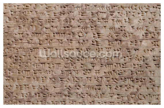Ancient Assyrian Clay Tablet with Cuneiform Writing Wallpaper Wall Murals