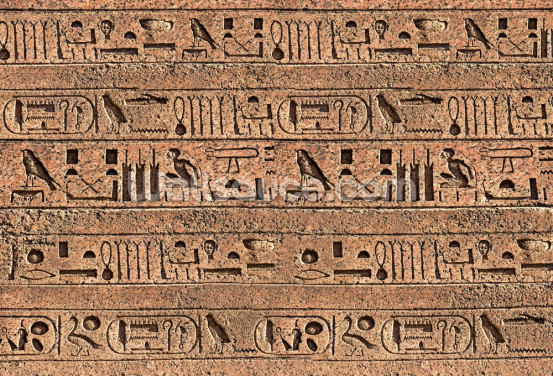 Hieroglyphs Wallpaper Wall Murals