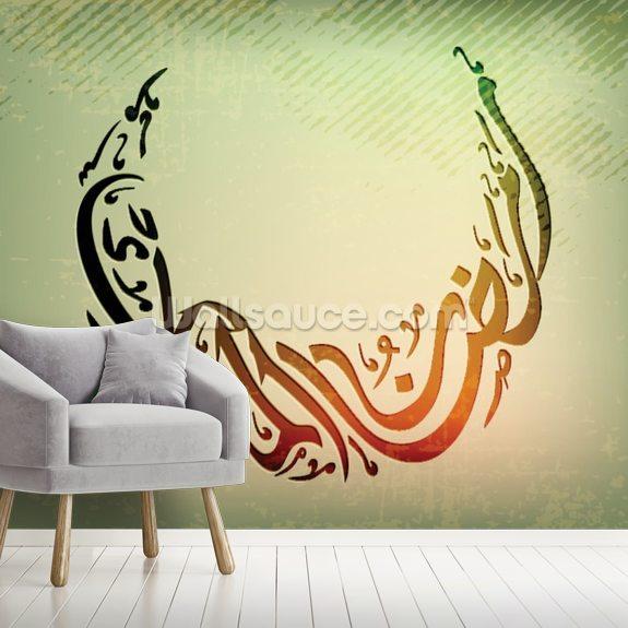Islamic Calligraphy Of Ramazan Mubarak Wallpaper Wallsauce Se