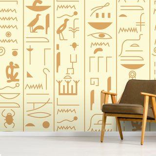 Hieroglyph illustration