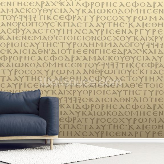 Seamless Scripture mural wallpaper room setting