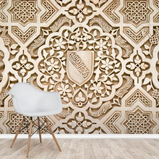 Beautiful Stonework, Alhambra Wallpaper Wall Murals