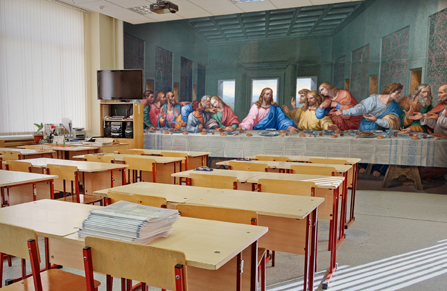 Religious Education Wallpaper Murals