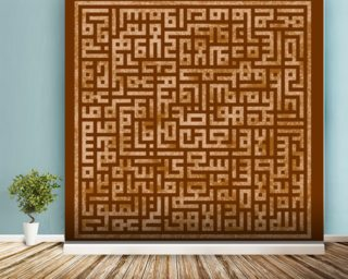 Islamic art wallpaper mural
