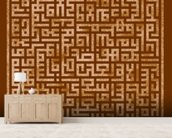 Islamic art wallpaper mural living room preview