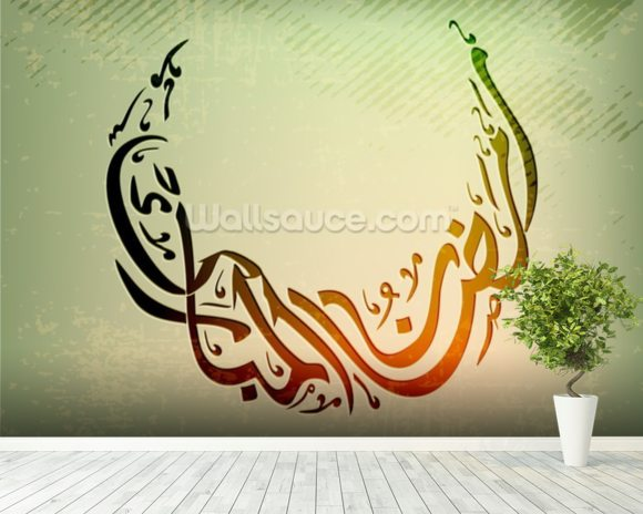 Arabic Islamic calligraphy of Ramazan Mubarak, text With modern wall mural room setting