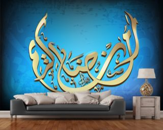Arabic Islamic calligraphy of Ramazan kareem, text With modern mural wallpaper
