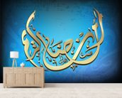 Arabic Islamic calligraphy of Ramazan kareem, text With modern mural wallpaper living room preview