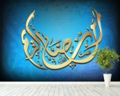 Arabic Islamic calligraphy of Ramazan kareem, text With modern mural wallpaper in-room view