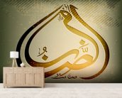 Arabic Islamic calligraphy of Ramazan wall mural living room preview