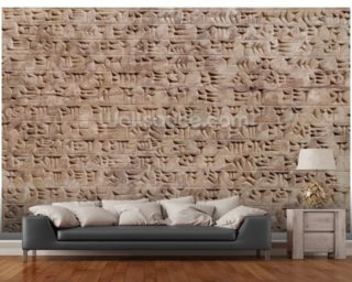 Stone Effect Wall Murals Wallpaper