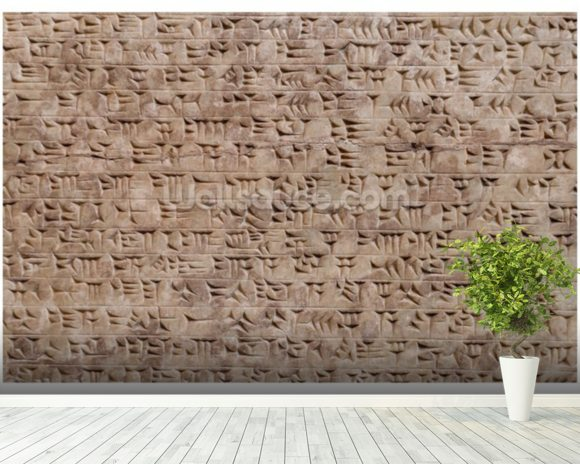 Ancient Assyrian clay tablet with cuneiform writing wallpaper mural room setting