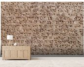 Ancient Assyrian clay tablet with cuneiform writing wallpaper mural living room preview