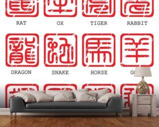 China Wallpaper Wall Murals Wallsauce USA