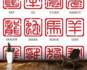 Chinese zodiac wall mural kitchen preview