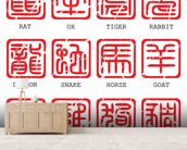 Chinese zodiac wall mural living room preview