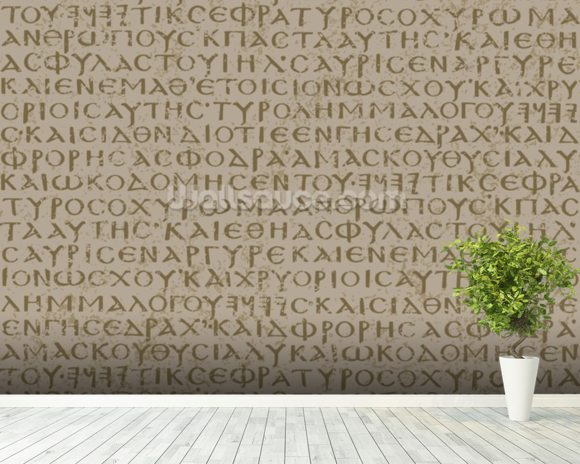 Seamless scripture background wall mural room setting