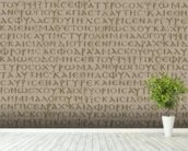 Seamless scripture background wall mural in-room view