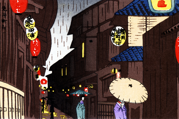 A Narrow City Street, Geisha With Parasols. wallpaper mural