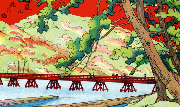Japan Vintage - Illustration Of Bridge wallpaper mural