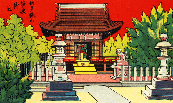 Japan Vintage - Illustration Of A Shrine In A Garden wall mural