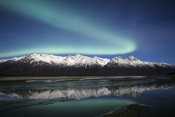 Northern Lights Over Chugach Mountains wallpaper mural