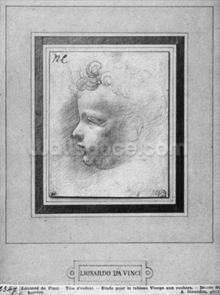 Head of a child (pencil on paper) (b/w photo) wall mural