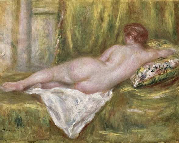 Reclining Nude from the Back, Rest after the Bath, c.1909 (oil on canvas) wallpaper mural