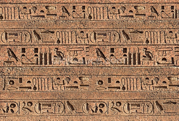 Hieroglyphs wallpaper wall mural wallsauce usa for Egyptian mural wallpaper