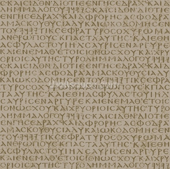 Seamless scripture background wall mural
