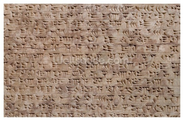 Ancient Assyrian clay tablet with cuneiform writing wallpaper mural