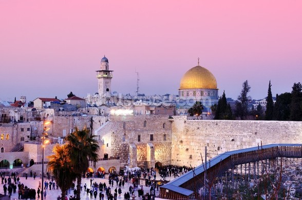 Western Wall and Dome of the Rock in Jerusalem, Israel wall mural