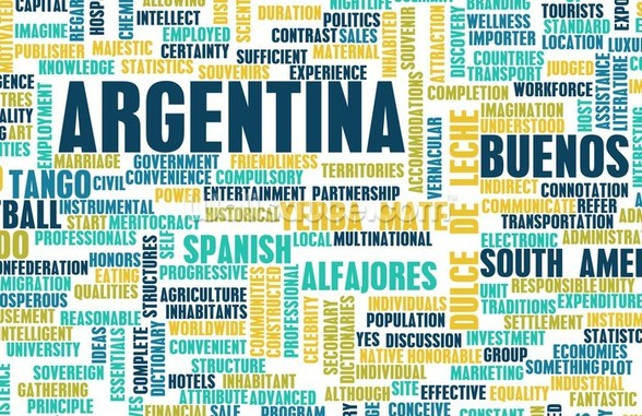 Argentina World Cloud wall mural