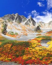 Colourful Mountain Landscape wall mural thumbnail