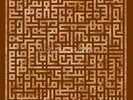 Islamic art wall mural thumbnail
