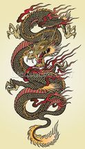 Asian Dragon Tattoo wall mural thumbnail