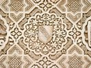 Beautiful Stonework, Alhambra wall mural thumbnail