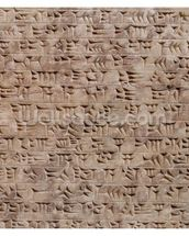 Ancient Assyrian clay tablet with cuneiform writing wallpaper mural thumbnail