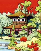 Illustration Of A Shrine In - Japan wall mural thumbnail