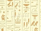 Hieroglyph illustration wall mural thumbnail