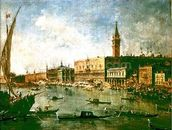 The Doges Palace and the Molo from the Basin of San Marco, Venice, c.1770 (oil on canvas) wall mural thumbnail