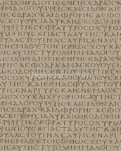 Seamless scripture background wall mural thumbnail