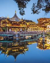 Yu Yuan Gardens at Night mural wallpaper thumbnail