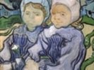 Two Little Girls, 1890 (oil on canvas) wall mural thumbnail